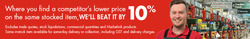 Bunnings Warehouse coupon ( 4 days left )