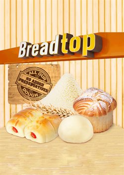 Offers from Breadtop in the Sydney NSW catalogue