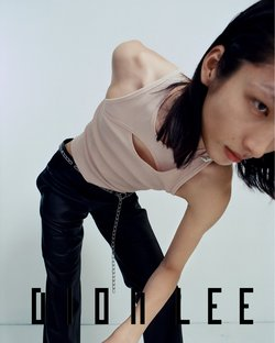 Dion Lee specials in the Dion Lee catalogue ( More than one month)