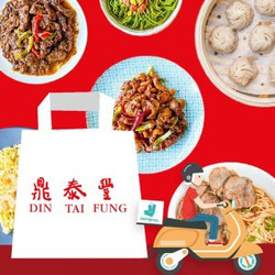Din Tai Fung coupon in Sydney NSW ( 5 days left )