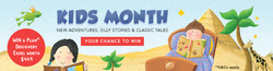 Booktopia coupon ( 3 days left )