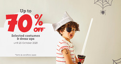 Kidstuff coupon ( Published today)