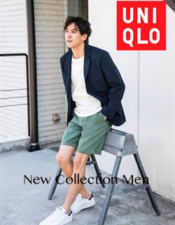 Clothing, Shoes & Accessories offers in the Uniqlo catalogue in Perth WA ( More than one month )