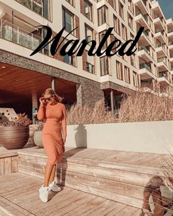 Wanted Shoes catalogue ( Expired )