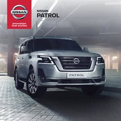 Nissan catalogue ( More than one month )