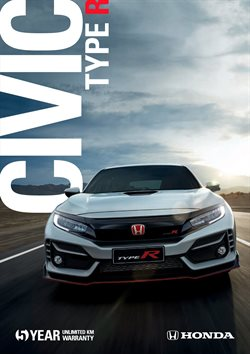 Honda catalogue ( More than one month )