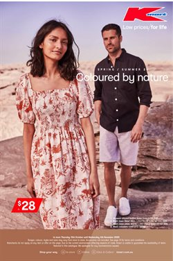 Kmart catalogue ( 14 days left )