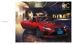 Lexus specials in the Lexus catalogue ( More than one month)