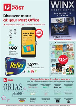 Electronics & Appliances offers in the Australia Post catalogue in Sydney NSW