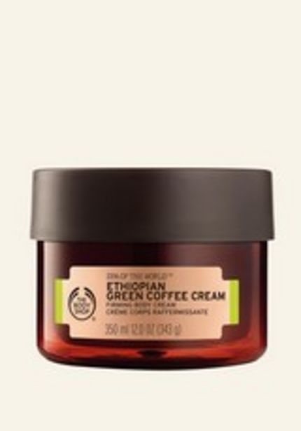 Spa of the World™ Ethiopian Green Coffee Cream Firming Body Cream deal at $55